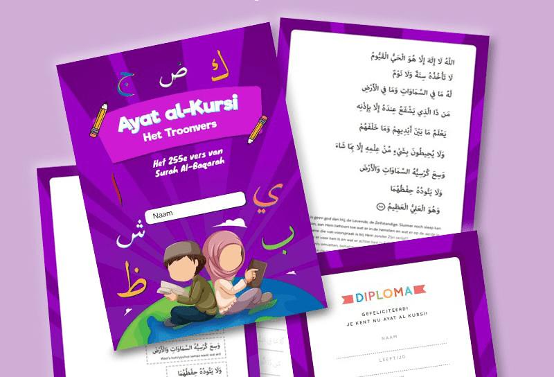 Ayat al Kursi (het Troonvers) leren + gratis werkbladen